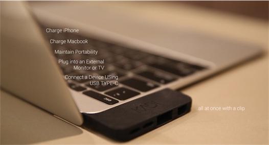 accessoire macbook 12